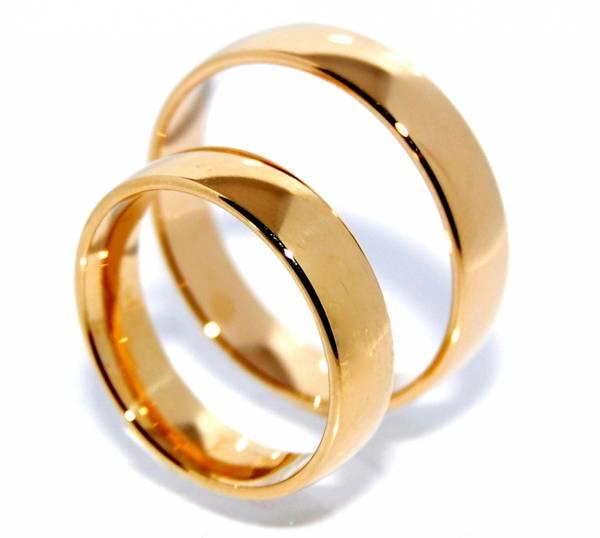 Forlovelsesringer SpesialPris gult gull 5mm